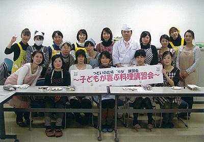 リナシティかのやの「子どもが喜ぶ料理講習会」
